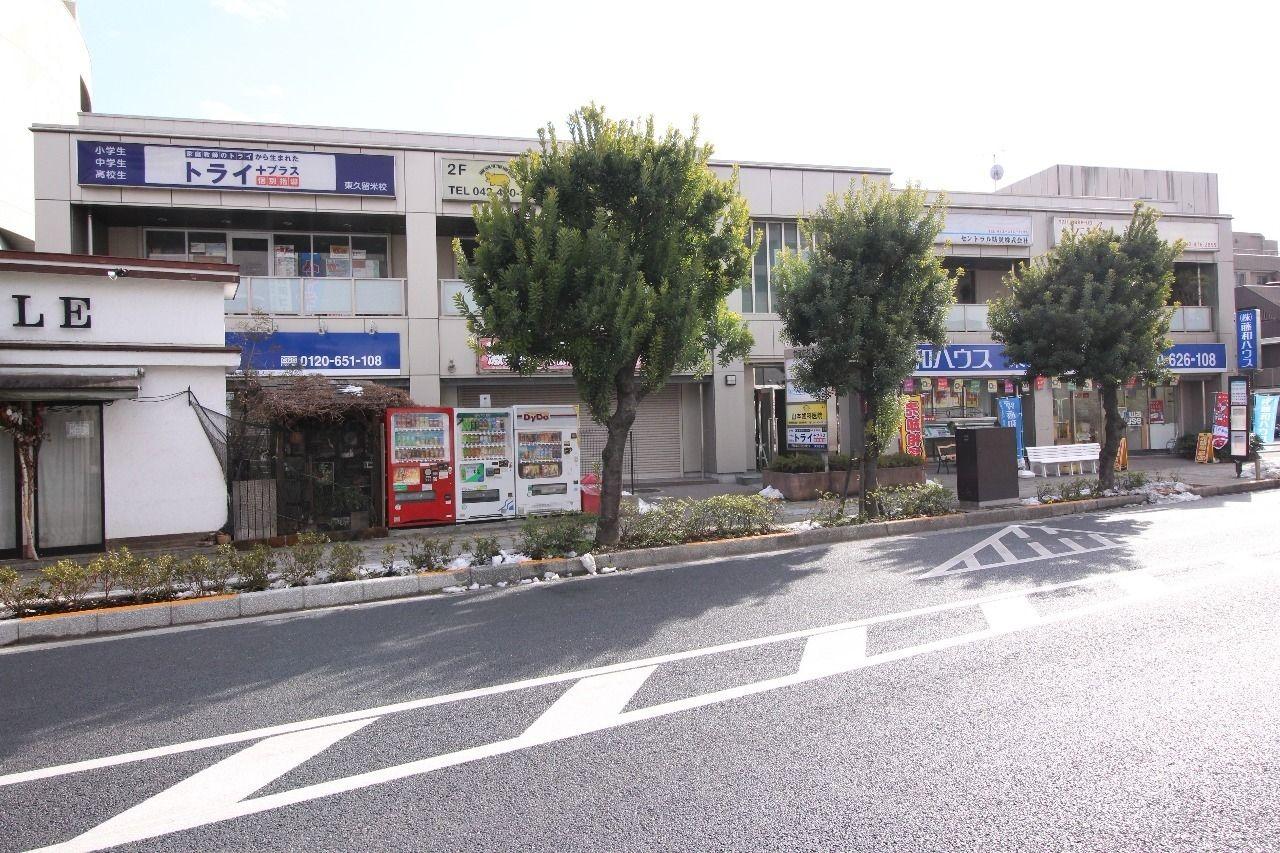 「東久留米」徒歩6分、大きめ貸店舗・事務所「ヤマサビル」