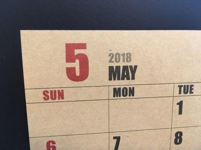 GW期間中の営業日について(2018)