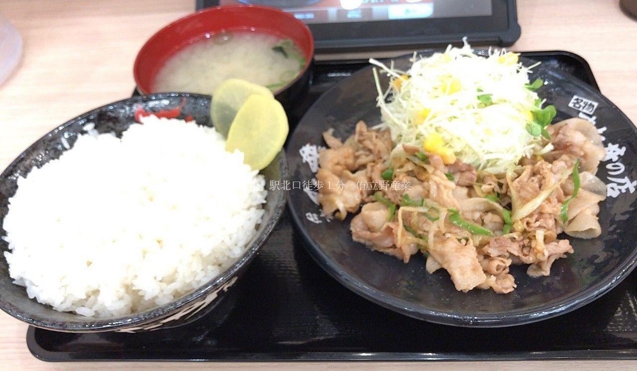 東所沢のすた丼屋
