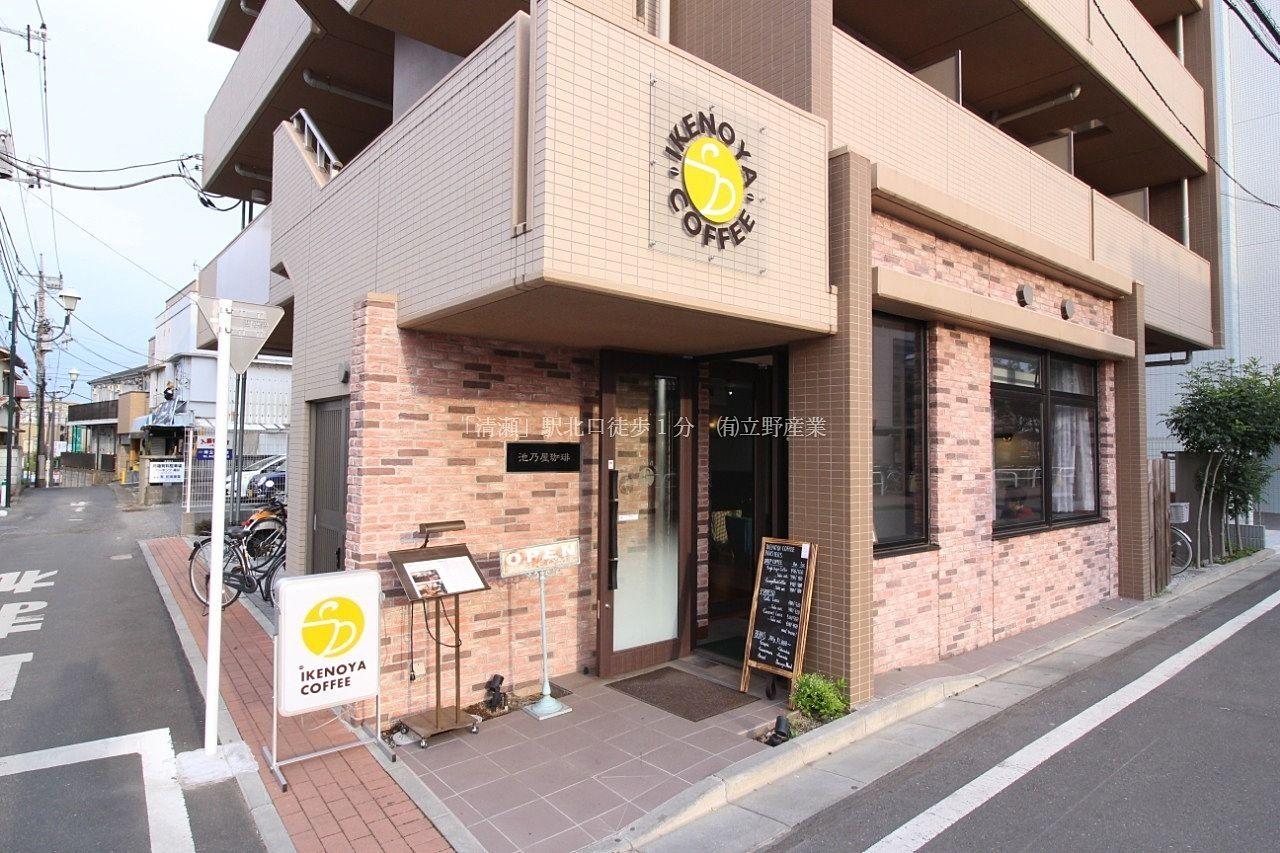 秋津駅南口のコーヒー専門店「IKENOYA COFFEE」