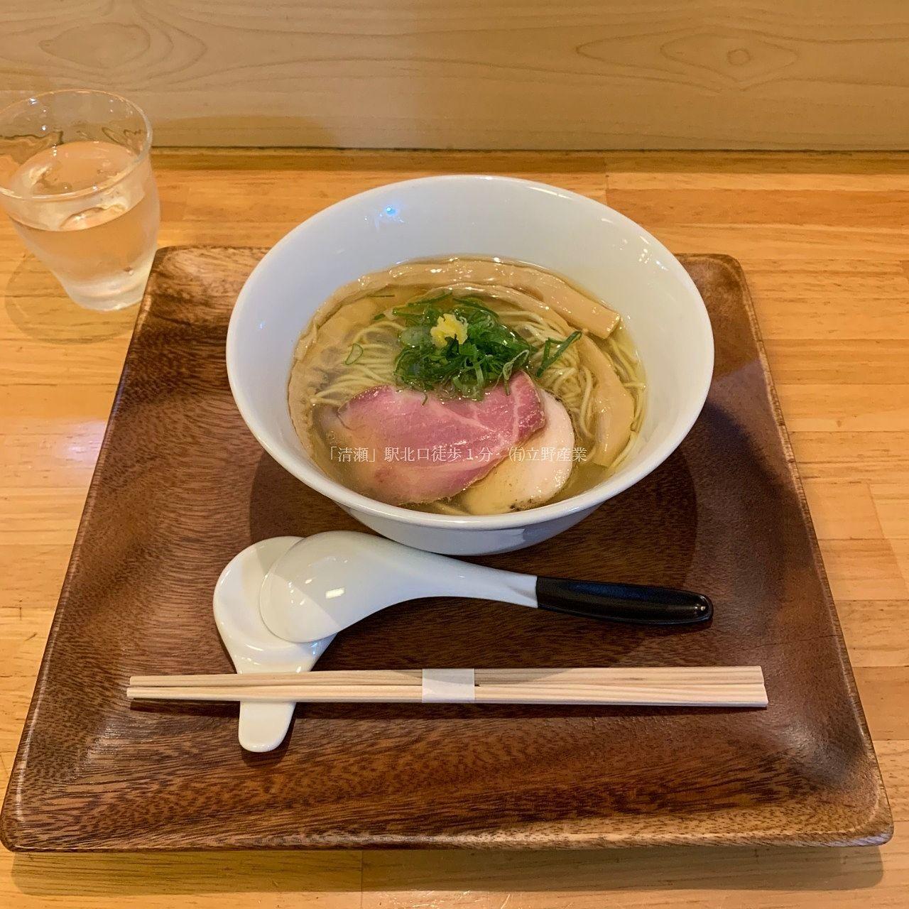 入鹿東京 IRUCA-Tokyo- 柚子塩らぁ麺