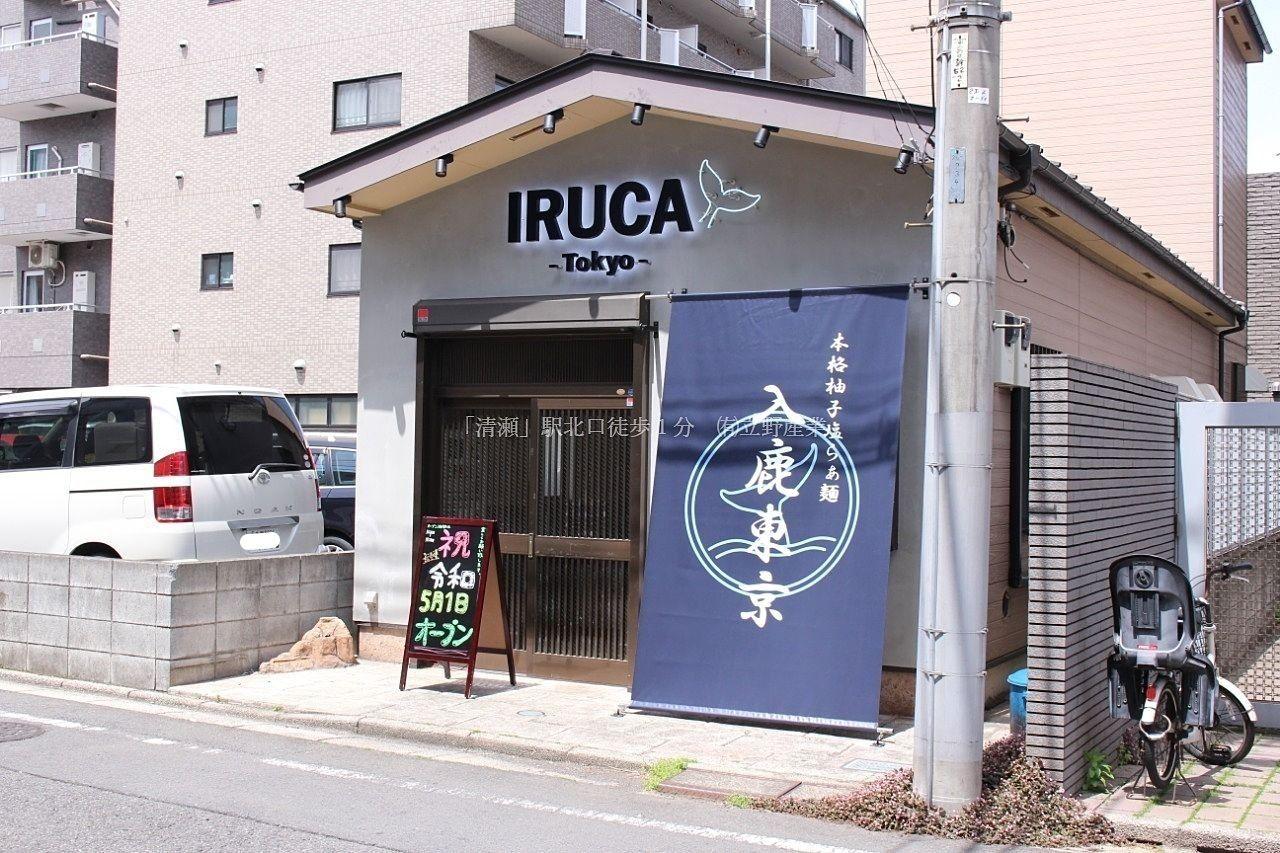 入鹿東京IRUCA-Tokyo-店舗外観