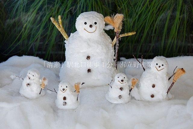 冬期休暇のお知らせ 2020